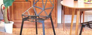 マジス/MAGIS|チェアワン/Chair One コンスタンチン・グルチッチ