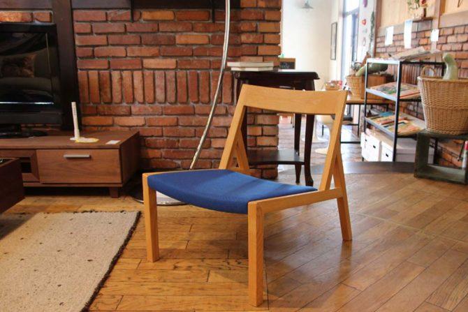 宮崎椅子製作所|サンサ/sansa ラウンジチェア 小泉 誠