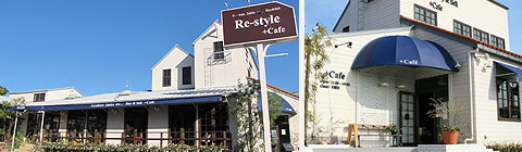 Re-style +cafe