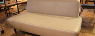 ノイエス/NOYES|ベンチ/Bench 2人掛けソファ
