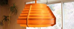 ヤマギワ|ヤコブソンランプ/JAKOBSSON LAMPF-108 ペンダントライト 2014年製
