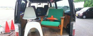 ウェグナー GE290 買取
