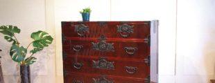 欅産業 仙台箪笥