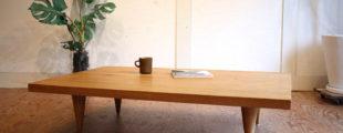 コンランショップ レムスコーヒーテーブル