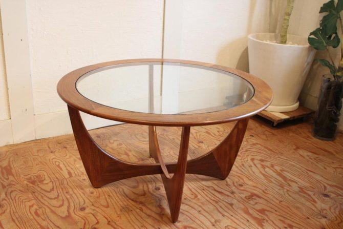 G-PLAN コーヒーテーブル