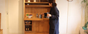 ウニコ シグネ キッチンボード