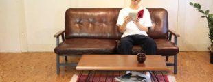 アクメ ACME|ソファ ハンガーラック コーヒーテーブル
