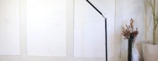 アルテミデ トロメオフロアライト