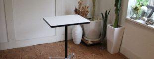 ハーマンミラー イームズ コントラクトベーステーブル