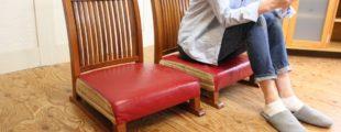 BC工房 低座椅子