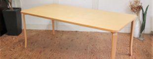 天童木工 ブルーノマットソン テーブル