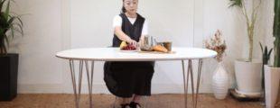 フリッツハンセン Bテーブル スーパー楕円テーブル