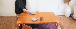 天童木工 座椅子 座卓