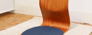 天童木工 座椅子
