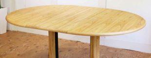 グドメ GUDME 伸長式ダイニングテーブル